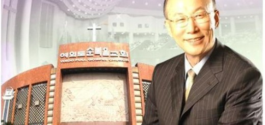 david_yonggi_cho_w_church_original