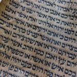 Bibelhebräisch lernen (Hebräisch-Kurs)